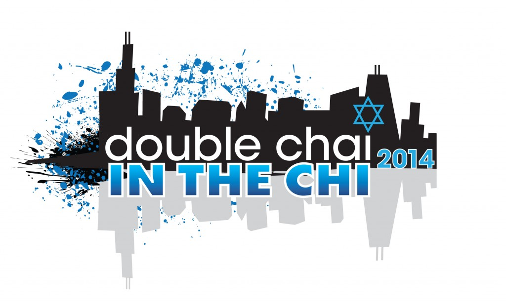 double_chai_in_the_chi_logo_final!_2014_outlines_web