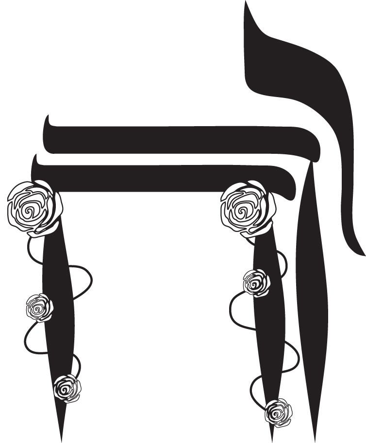 helaina_klein_david_jaffe_hebrew_wedding_monogram_web