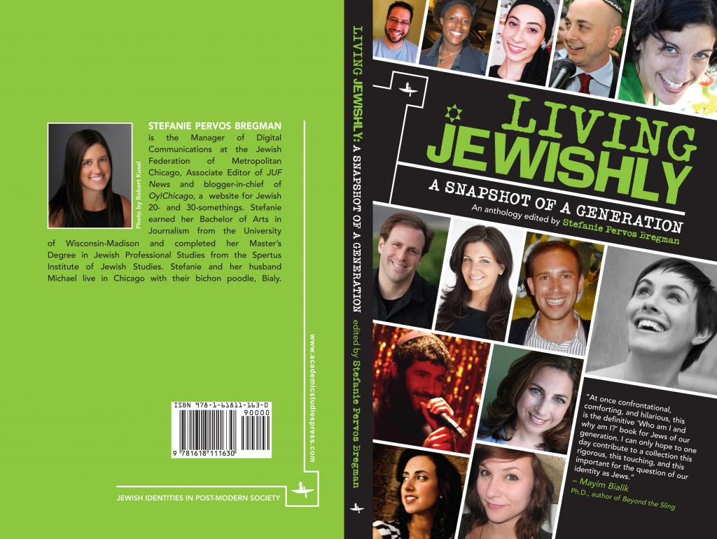 _living_jewishly_book_cover_whole_web